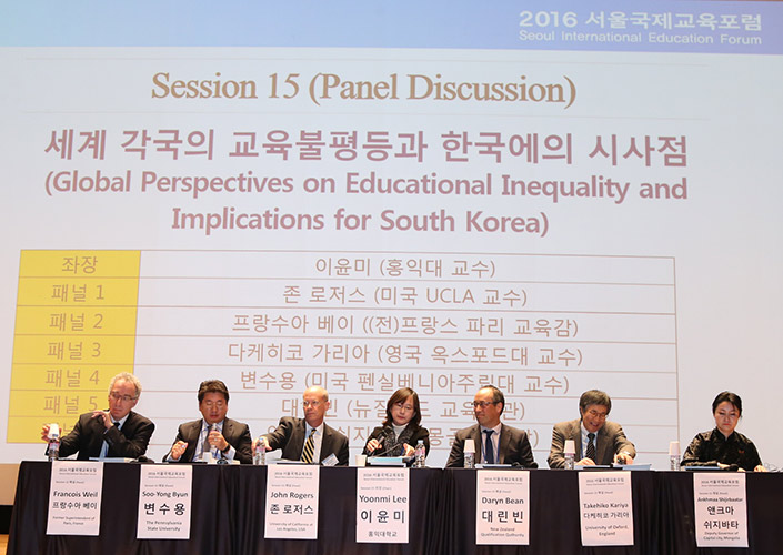 Education and inequality in Japan: Takehiko Kariya